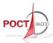 Конференция RostEхpo