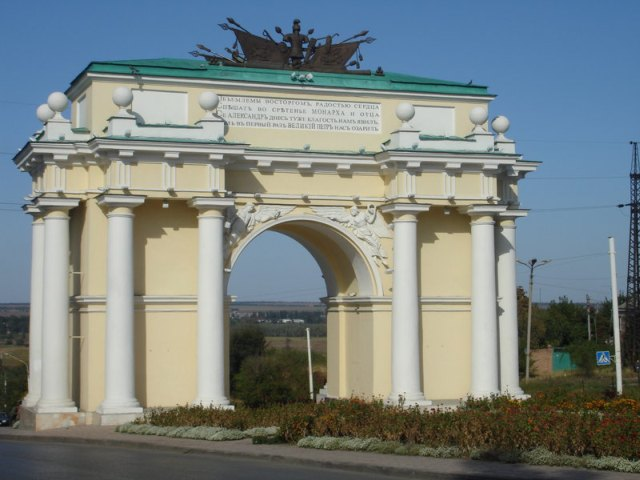 Арка Новочеркасск