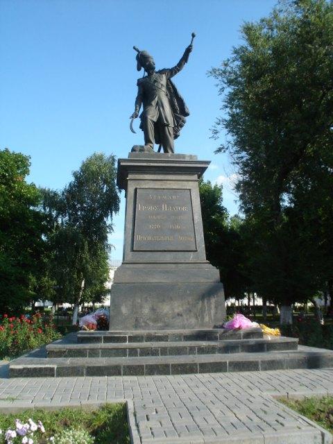 Памятник Новочеркасск