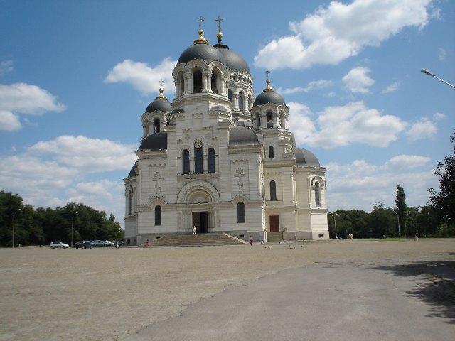 Собор Новочеркасск