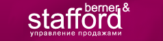Berner&Stafford
