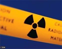 radiation.jpe