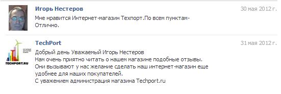 техпорт_сообщение