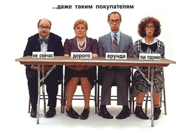 Сделаем покупателя из подписчика группы Вконтакте