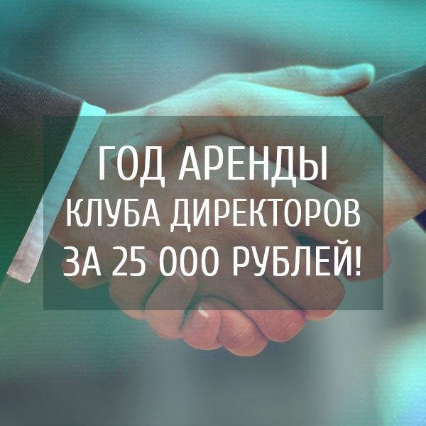 Акция - аренда Facebook страницы