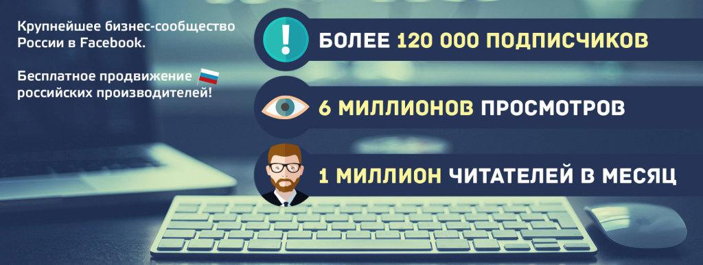 Клуб директоров - крупнейшее бизнес-сообщество России